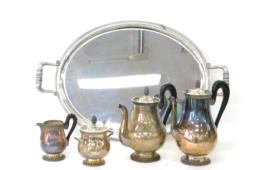 銀製品 銀の食器と丁銀
