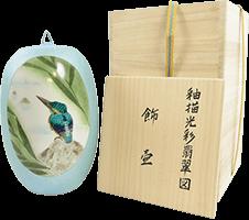 翡翠(カワセミ)を描いた壷