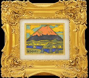 田崎広助 油彩 「赤富士」