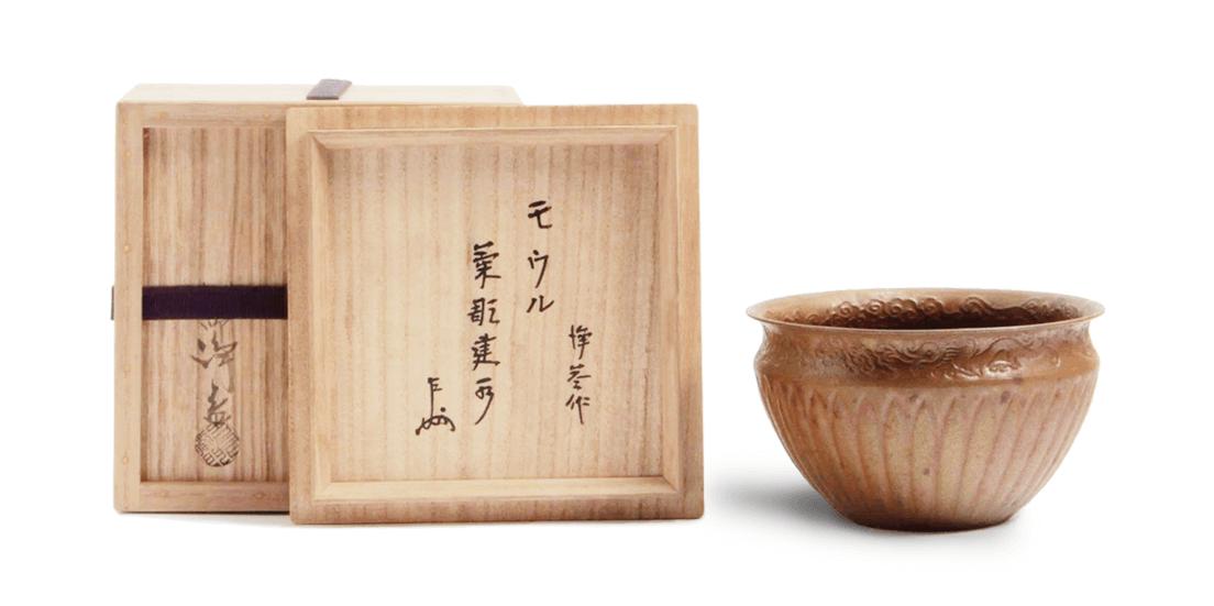 weblog/2018/08/17/【富山店:茶道具買取】中川浄益-建水/