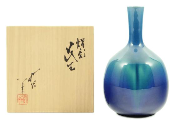 【大阪本店:陶器買取】徳田八十吉-花生