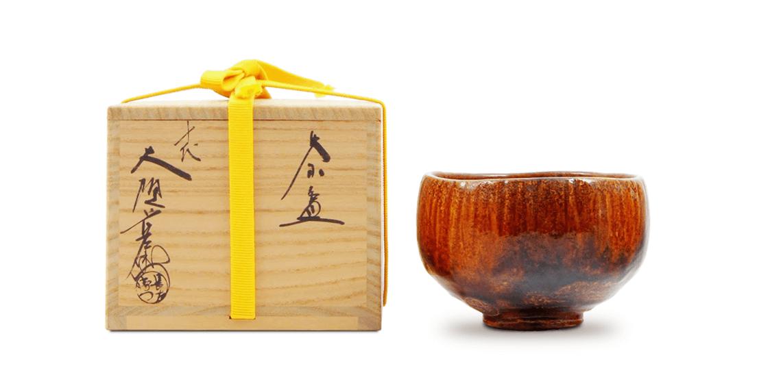 【大阪本店:茶道具買取】大樋長左衛門-茶碗/
