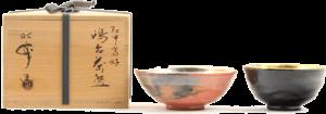 佐々木昭楽 嶋台茶碗