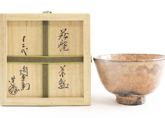 【京都店:茶道具買取】田原陶兵衛 茶碗