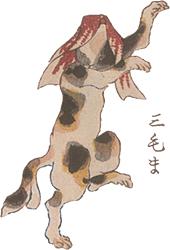 歌川国芳 ねこ