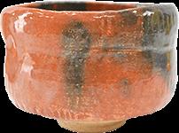 樂吉左衛門 赤楽茶碗
