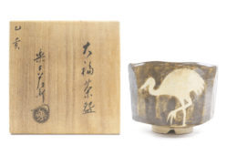 【横浜店:茶道具買取】楽吉左衛門 茶碗