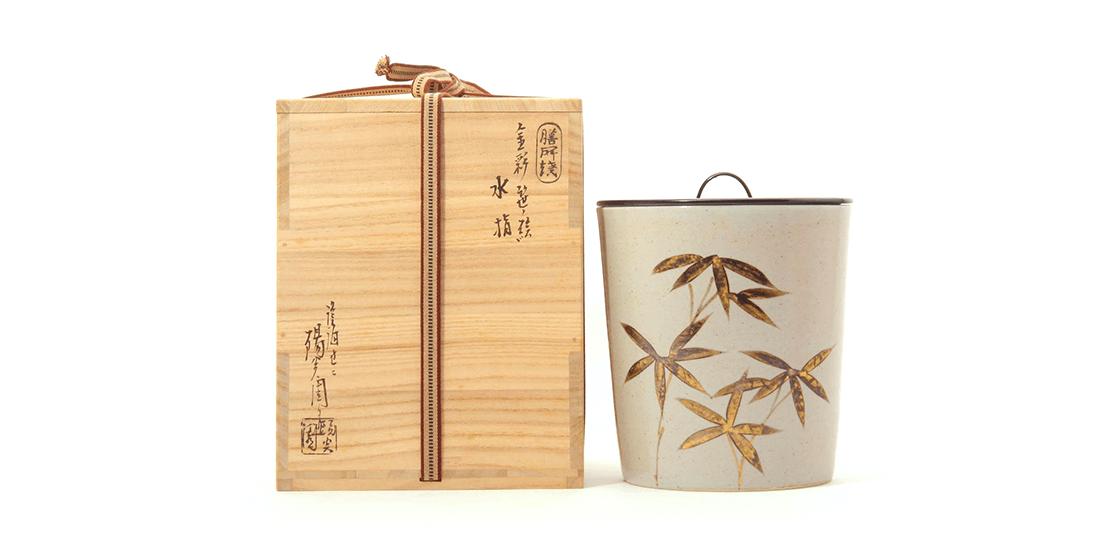 【出張買取:茶道具買取】陽炎園 水指