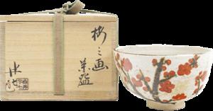 白井半七 茶碗