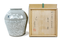 【博多店:陶器買取】中里太郎右衛門 壷