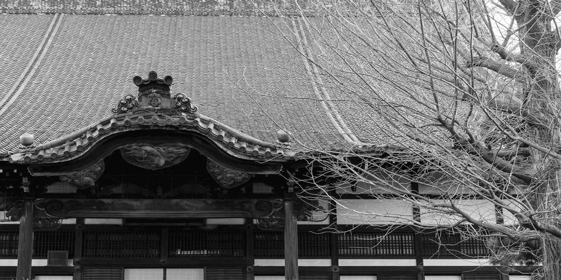 【コラム】大徳寺と茶道