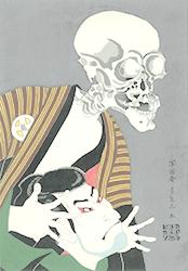 北野武 木版画