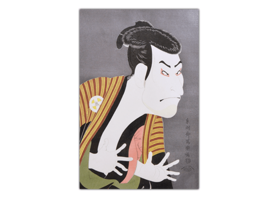 【出張買取:骨董品買取】東洲斎写楽 浮世絵