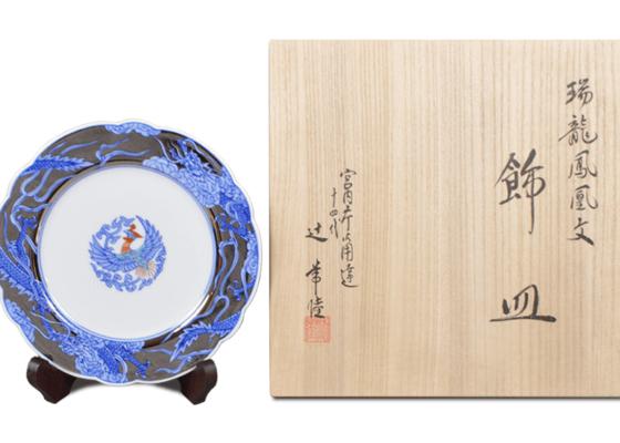 【博多店:陶器買取】辻常陸 飾皿