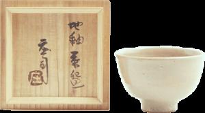濱田庄司 茶碗