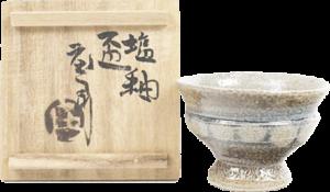 濱田庄司 盃