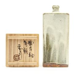 【銀座本店:陶器買取】濱田庄司 角瓶