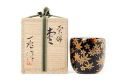 【名古屋店:茶道具買取】一后一兆 棗