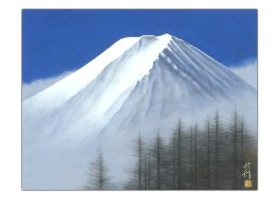 【横浜店:絵画買取】清水信行 彩色