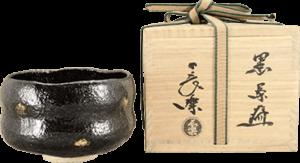 小川長楽 黒茶碗