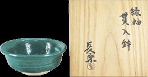 小川長楽 緑釉 貫入鉢