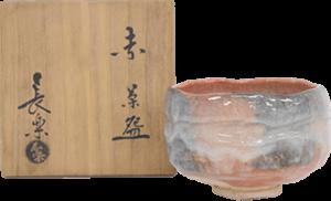 小川長楽 赤茶碗