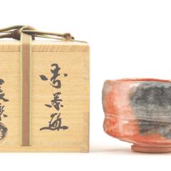 【大阪本店:茶道具買取】小川長楽 茶碗