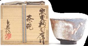中川自然坊 茶碗