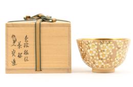 【出張買取:茶道具買取】久世久宝 茶碗