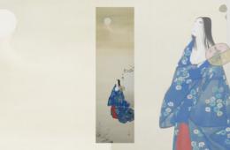 【広島店:掛軸買取】伊藤小坡 彩色