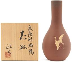 今井政之 花瓶
