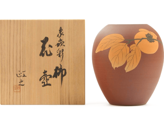 【出張買取:陶器買取】今井政之 花瓶