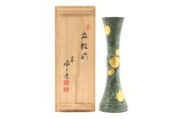 【広島店:鋳金・彫金買取】秦蔵六 花器