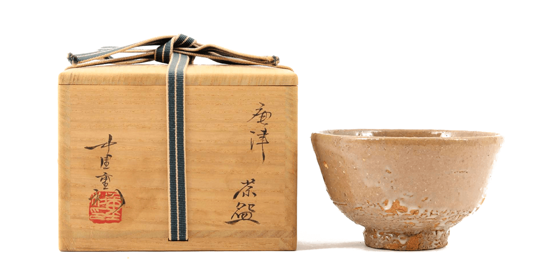 【横浜店:陶器買取】中里重利 茶碗