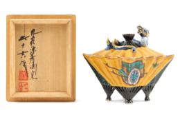 【出張買取:陶器買取】浅蔵五十吉 香炉