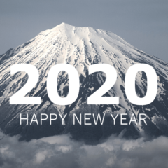 【お知らせ】新年のごあいさつ 2020