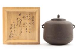 【大阪本店:茶道具買取】宮崎寒雉 茶釜