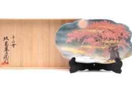 【銀座本店:茶道具買取】坂高麗左衛門 額皿