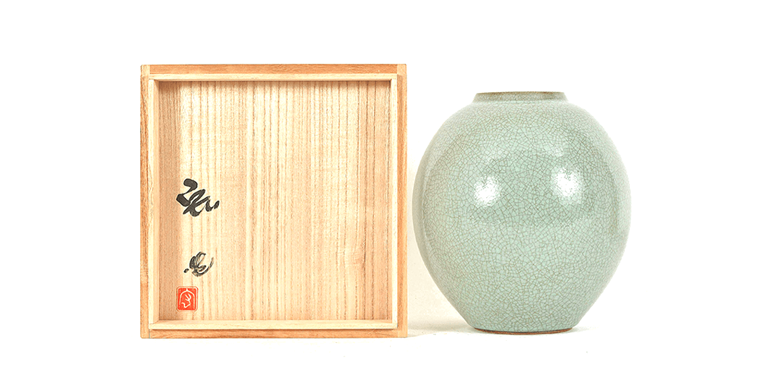 【博多店:陶器買取】中島宏 青磁壷