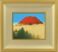 中路融人 「赤富士」