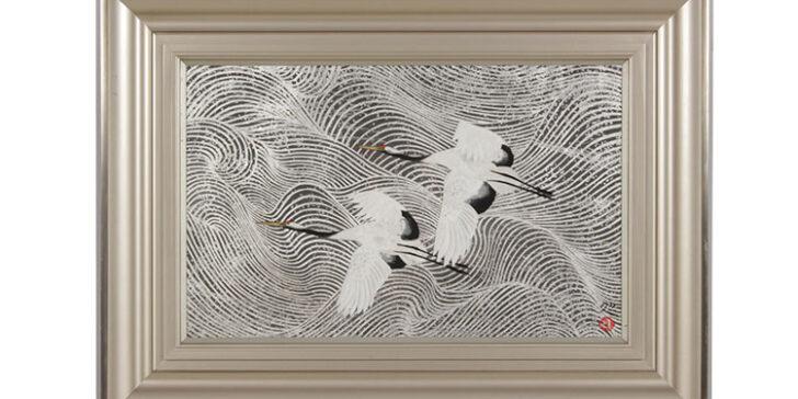 加山又造の代表作「鶴」