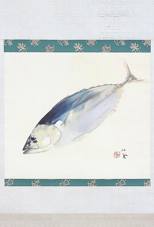 竹内栖鳳の代表作「松魚」