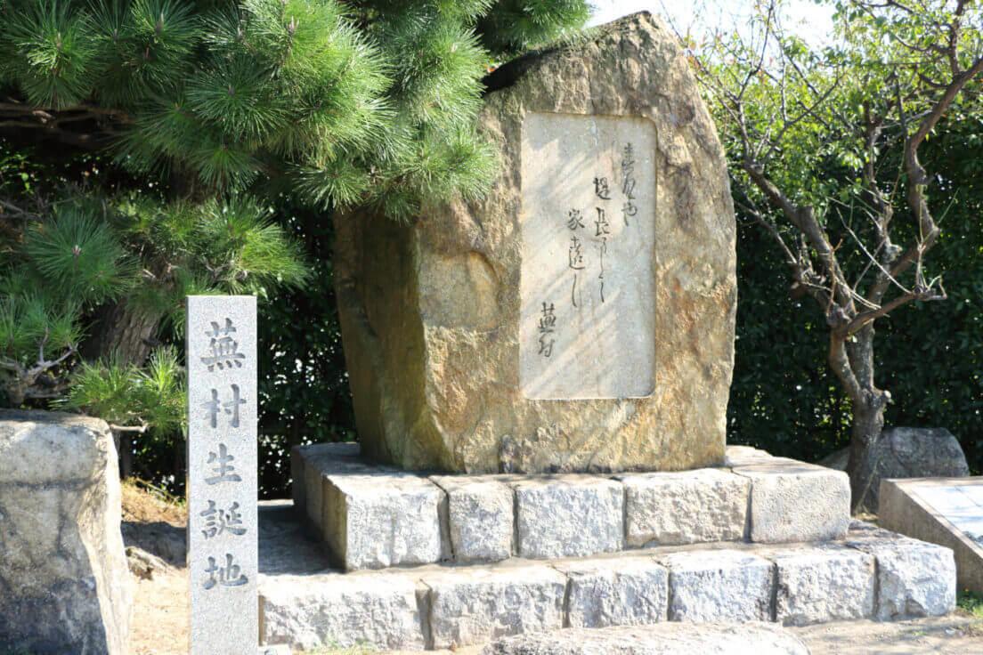 俳画、画家、俳人としての顔を持つ与謝蕪村のプロフィール