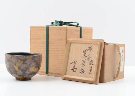江戸時代の陶工・日本画家、尾形乾山。琳派の意匠を焼物で表現