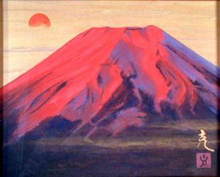 国府克 赤富士
