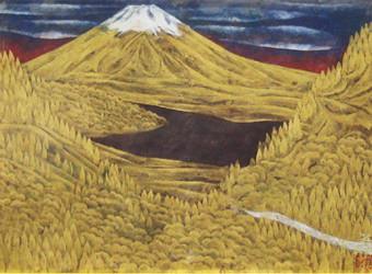 西山英雄 峠富士