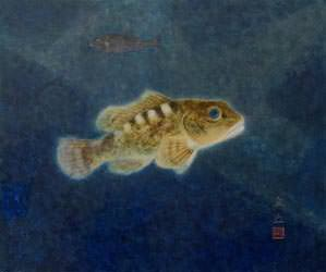 山本倉丘 二匹の魚
