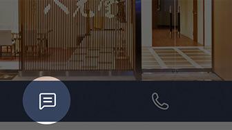 八光堂LINEページでトークボタンを押し、査定をする作品の写真や情報を入力します。