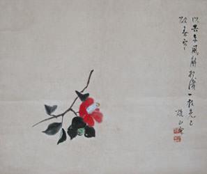 水田硯山 椿