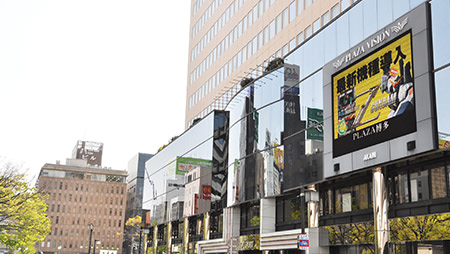 八光堂博多店へのアクセス説明